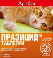 Празицид от глистов для кошек,  1 таб.на 3кг массы - 115 тенге.