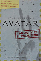 Аватар – Avatar: A Confidential Report on the Biological and Social History of Pandora