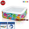 Детский надувной бассейн Intex 57471 Аквариум, размер 159х159х50 см