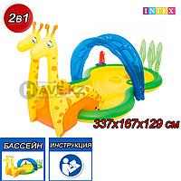 Игровой бассейн Зоопарк с душом Intex 53060, размер 338х167х129 см, фото 1