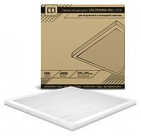 Потолочный светильник светодиодный LPU-ПРИЗМА-PRO 25Вт белая