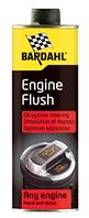 BARDAHL ENGINE FLUSH (промывка двигателя)
