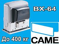 Came BX-64 (пр.Италия) для откатных ворот