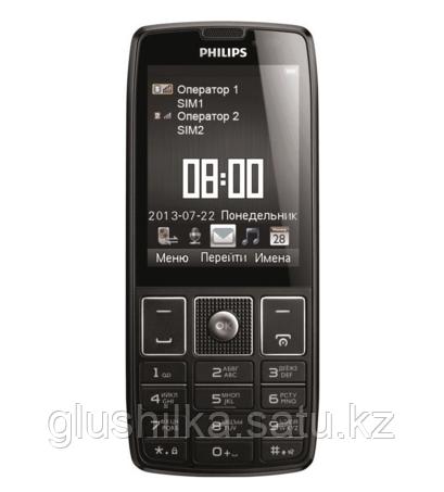 Специальный мобильный телефон Philips Xenium X5500
