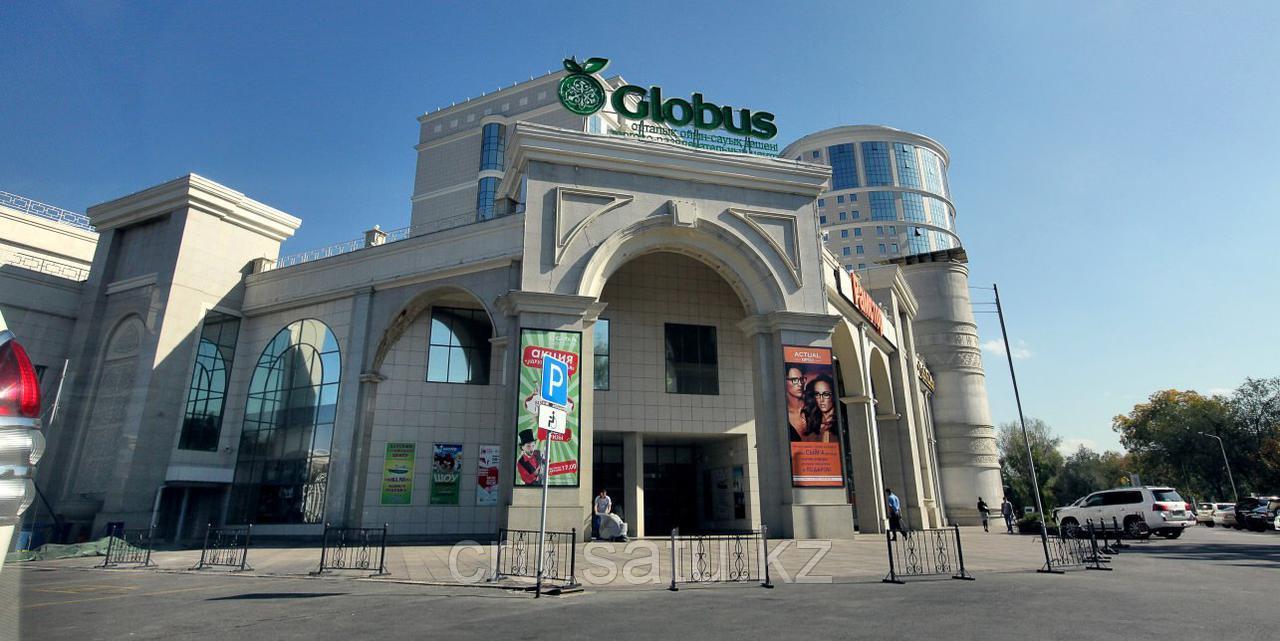 KinoPark4 (Глобус) г. Алматы