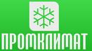 Монтаж и  обслуживание холодильных машин (чиллер)
