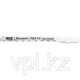 Полотна для электролобзика по дереву, 3 шт. T244D, 75*4мм, HSS Matrix Professional