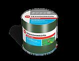 Самоклеящаяся герметизирующая лента «НИКОБАНД™» Красный 3*15, фото 2
