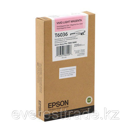 Картридж Epson C13T603600 SP-7880/9880 светло-пурпурный, фото 2