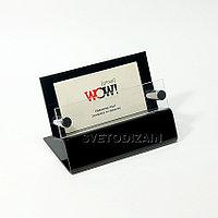 Визитница, подставка для визиток. Модель ДС3-004 (а)