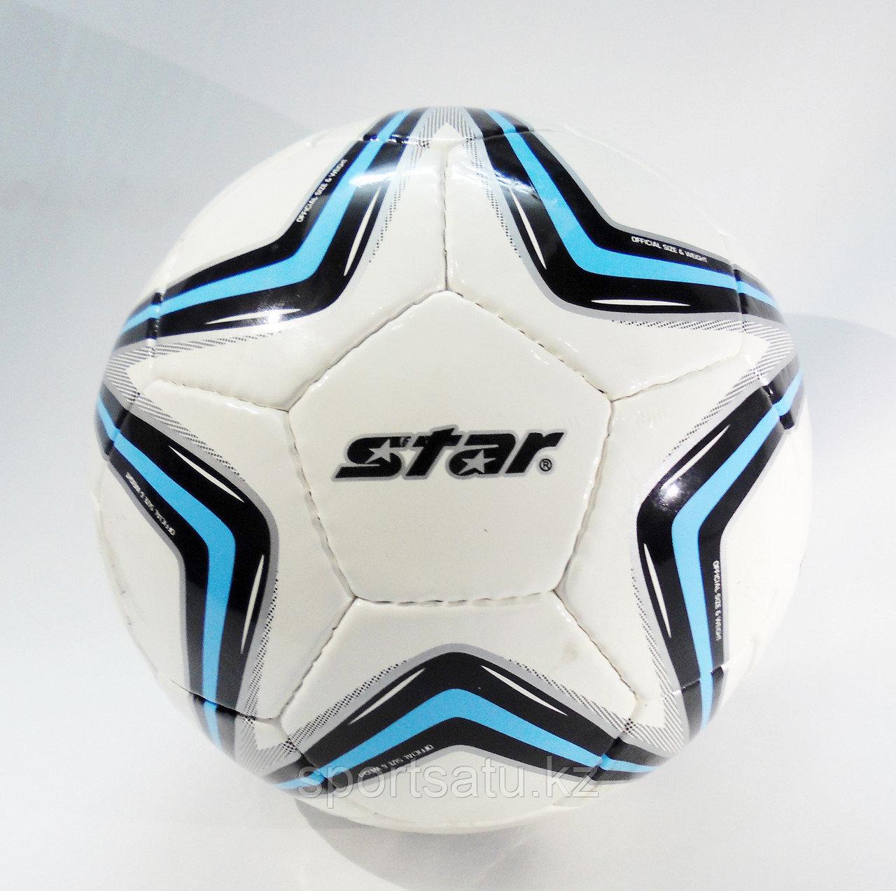 Футбольный мяч Star STRIKER