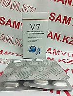 V7 - Капсулы с фруктовыми экстрактами для похудения в блистере