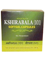 Kottakkal Kshirabala (101) Капсулы Softgel