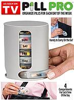 Органайзер для таблеток / витаминов на каждый день Pill Pro