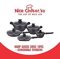 Набор посуды Pallas Series 10 PCS Nice Cooker + ПОДАРОК