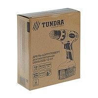 Дрель-шуруповерт TUNDRA comfort аккумуляторный