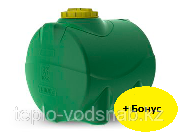 Емкость цилиндрическая горизонтальная 5.000 литров