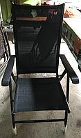 Кресло садовое, фото 1