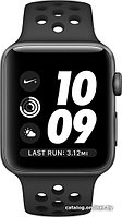 Apple Watch  NIKE+ SERIES 2 42MM SPACE GRAY ALUMINUM CASE WITH BLACK/COOL GRAY NIKE SPORT BA