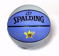 Баскетбольный мяч SPALDING ALL STAR 18, фото 1