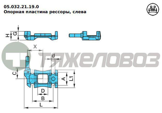 Плита полурессоры F120S LI 2 05.032.21.19.0/0503221190/