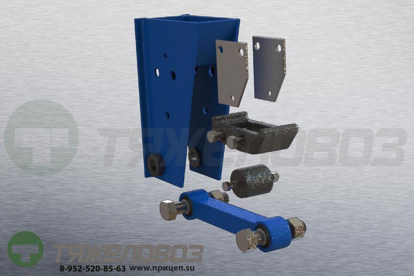 Кронштейн передний для VB HD VB HDE 05.375.75.27.0 / 0537575270