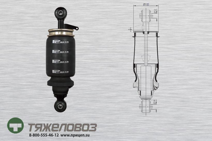 Амортизатор кабины МАN  85417226008 (P20.3102.FA)