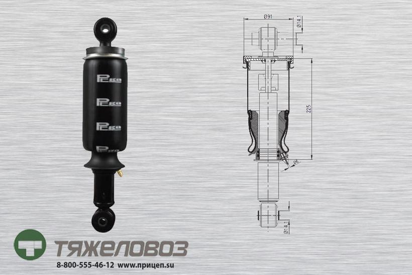 Амортизатор кабины VOLVO 030.271-01 (P20.6102.R)