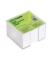 "Блок для записей СТАММ ""Офис"" белый в подставке 8х8х5 см"