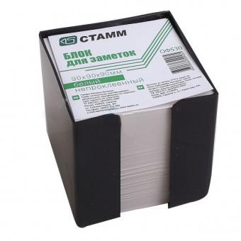 "Блок для записей СТАММ ""ЭКО"" белый в подставке 9х9х9 см"