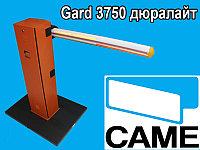 Шлагбаумы в Алматы Came Gard 3750 дюралайт, фото 1