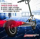 SpeedWay 4, 1600W 52V 26Ah, фото 3