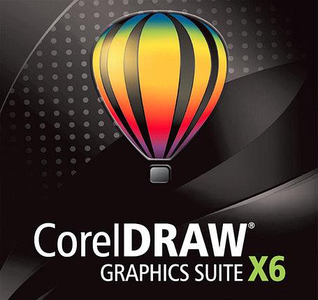 Установка графических программ Coral, фото 2