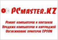Установка и настройка портала Государственных закупок, фото 3