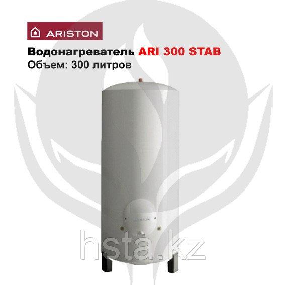 Водонагреватель ARI 300 STAB