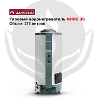 Газовый водонагреватель NHRE 36