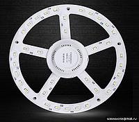 Лампа LED модуль, фото 1