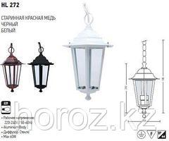 Подвесная лампа 60W