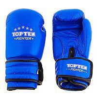 Перчатки боксерские TopTen синие