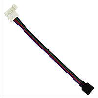 """Клипс-коннектор для RGB ленты с разъемом """"мама"""", фото 1"""