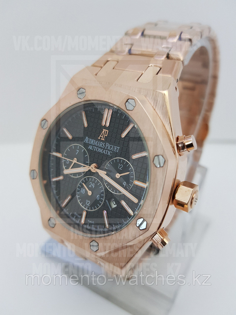 Мужские часы Audemars Piguet Automatic