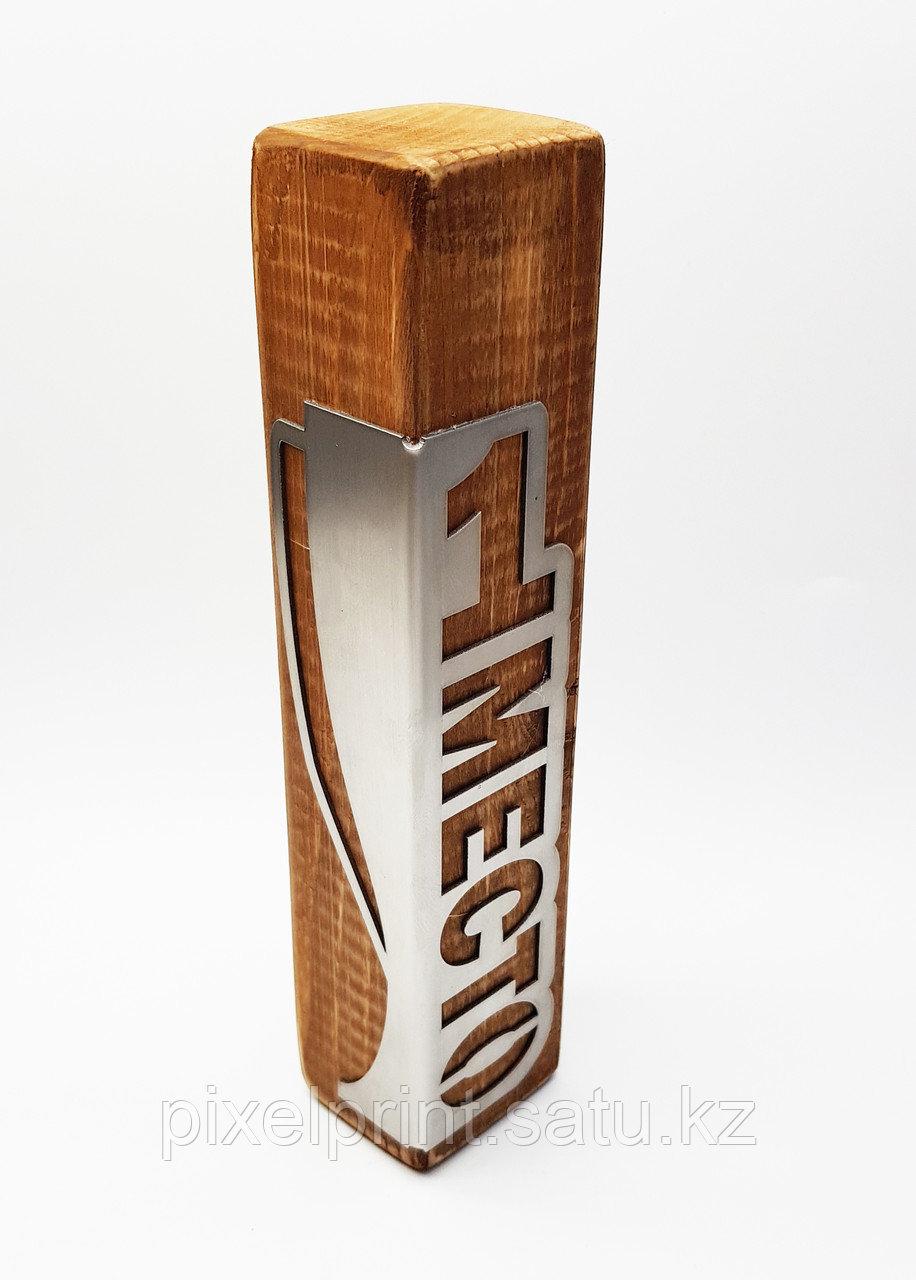 Наградная стела из дерева и металла