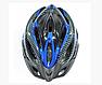 Шлем велосипедный, фото 2