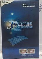 Отбеливающие полоски 3D WHITE