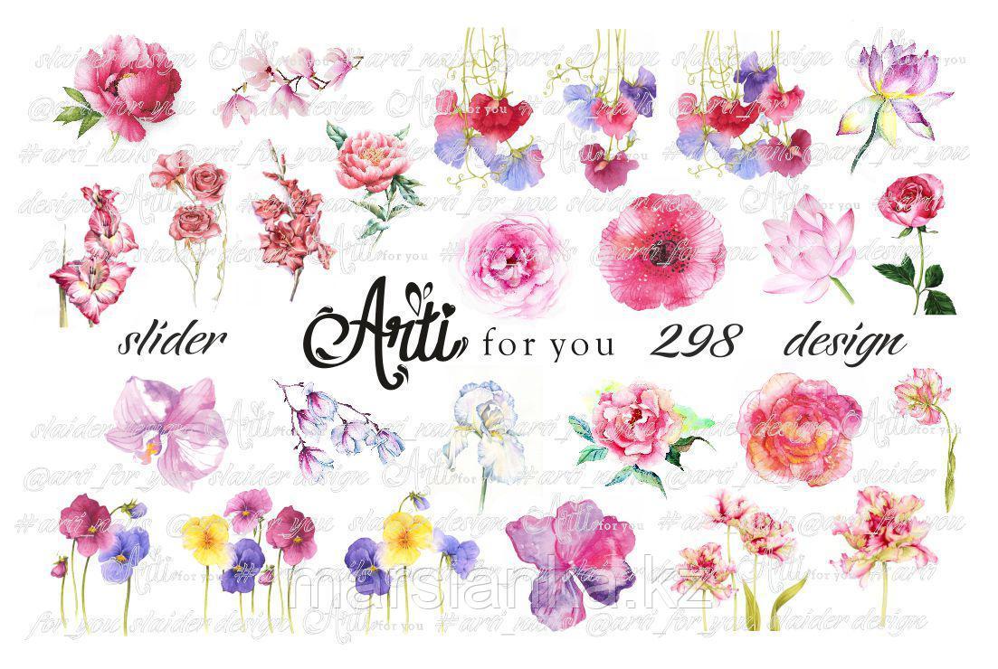 Слайдер дизайн ArtiForYou #298