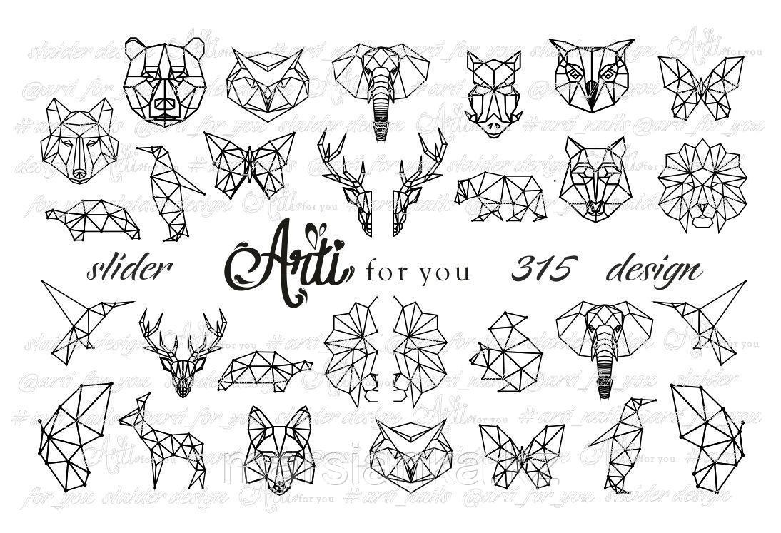 Слайдер дизайн ArtiForYou #315