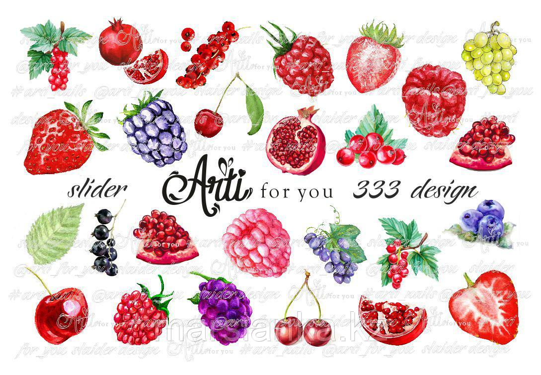 Слайдер дизайн ArtiForYou #333