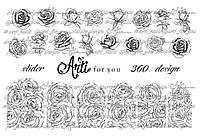 Слайдер дизайн ArtiForYou #360