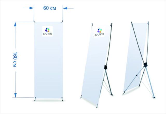 Х-баннеры и ролл ап-стенды (х banner / )