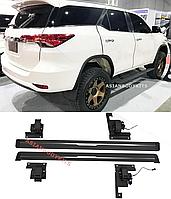 Электрические выдвижные пороги подножки для Toyota Fortuner 2015+